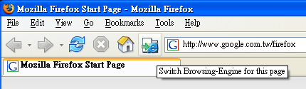 IE Tab For Mozilla Firefox 1.0.7 Beta 3