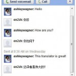 Google Talk Can Now Translate
