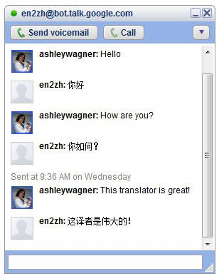 google talk translator