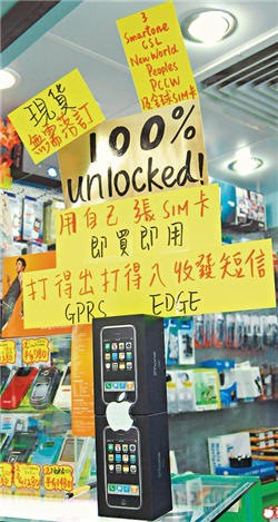 Buy Unlocked iPhones