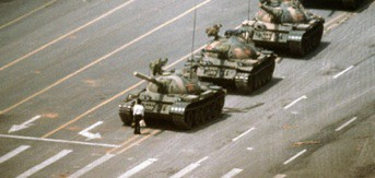 tiananmen square.png